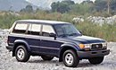 Toyota Land Cruiser 1997